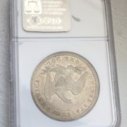 1842 Collector's Coin Back