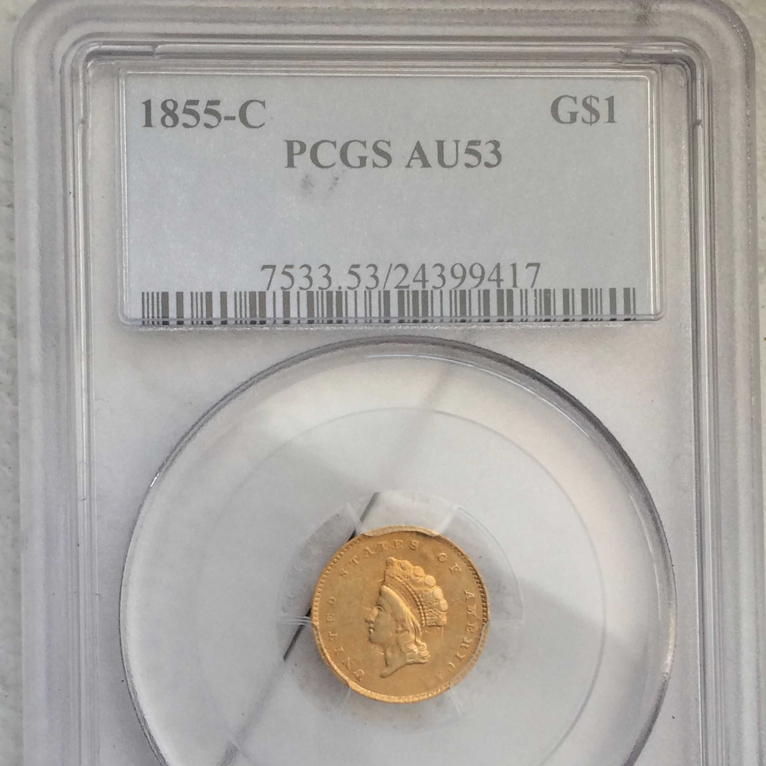 1855 Antique Gold Coin