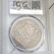 1795-1-dollar-coin-back