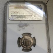 PF 66 Cameo Coin Back